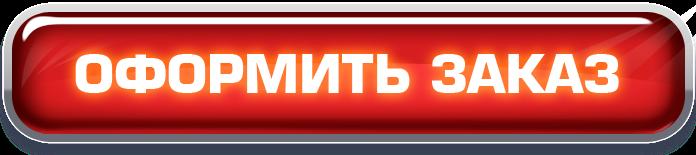 Основатель ТОТЕК - Михаил Брыкин